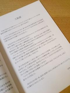 DSC_5782.JPG
