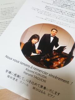 DSC_6664.JPG